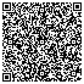 QR-код с контактной информацией организации ЛЕОН ЭЛИТ