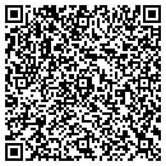 QR-код с контактной информацией организации СREATIVE GROUP