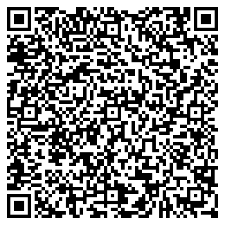 QR-код с контактной информацией организации ООО СЕПРО БВВ