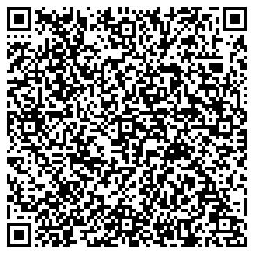 QR-код с контактной информацией организации РЕГИОНАЛЬНАЯ МЕЖРЕЙСОВАЯ БАЗА МОРЯКОВ
