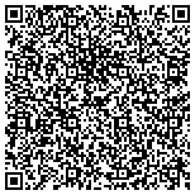 QR-код с контактной информацией организации ХоббиРУМ