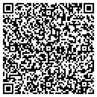 QR-код с контактной информацией организации ЧП СЕРВИС-ПЛЮС