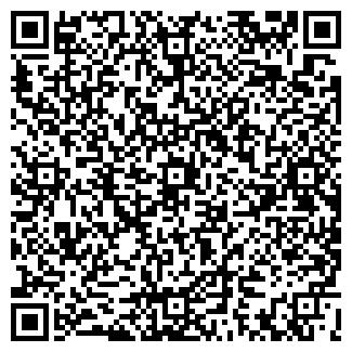 QR-код с контактной информацией организации ООО ВЕГА-Т