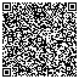 QR-код с контактной информацией организации ДИАМАНТ ПКФ