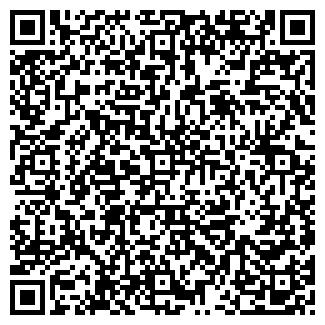 QR-код с контактной информацией организации ЭРИДАН ЧФ