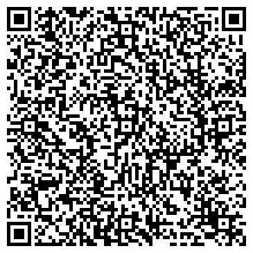 QR-код с контактной информацией организации ООО Сибинтек