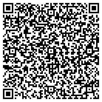 QR-код с контактной информацией организации ЧП ХЕРСОНЦЕМЕНТ