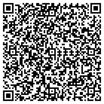 QR-код с контактной информацией организации ООО ХИМРЕЗЕРВ-ХЕРСОН