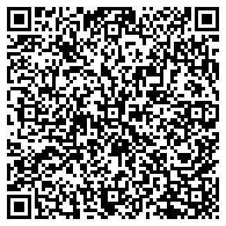 QR-код с контактной информацией организации ЧП ДОМ-ПЛЮС
