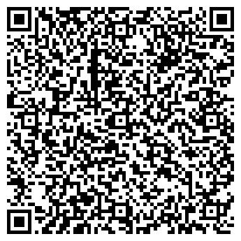 QR-код с контактной информацией организации ООО ХЕРСОНАГРОХИМ