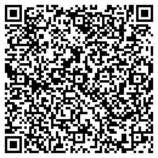 QR-код с контактной информацией организации ПРОТЕКТОР ЧФ