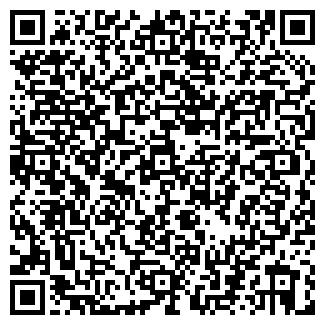 QR-код с контактной информацией организации ОАО ХЕРСОНТЕКСТИЛЬ
