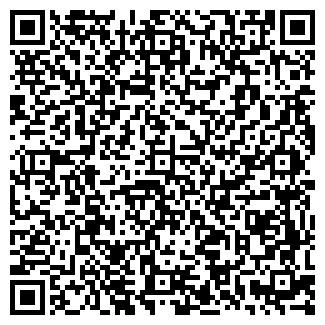 QR-код с контактной информацией организации ЧП СИБИРЯЧКА