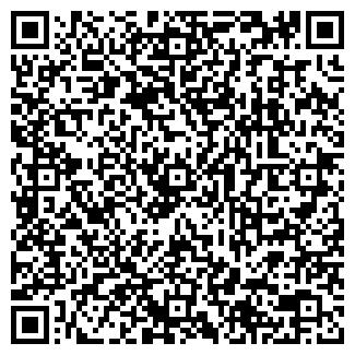 QR-код с контактной информацией организации ЧП КЕП-ХЕРСОН