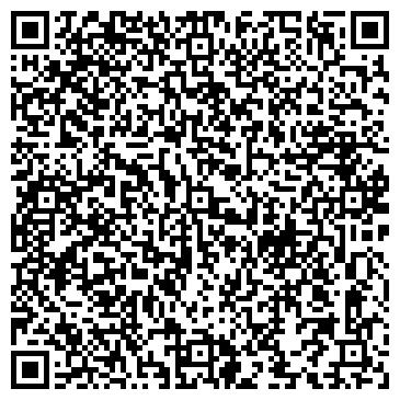 QR-код с контактной информацией организации ООО Интеллектуальный город