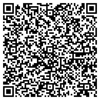 QR-код с контактной информацией организации БЕЛТГАЙС