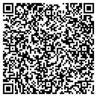 QR-код с контактной информацией организации КП ГЛОРИЯ