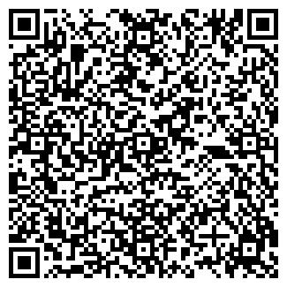 QR-код с контактной информацией организации ЧП СОЗАЛ