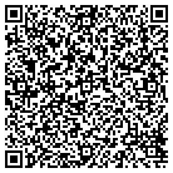 QR-код с контактной информацией организации ООО Сервер