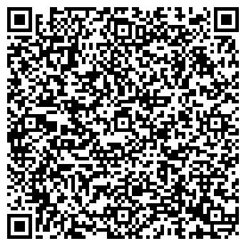 QR-код с контактной информацией организации Авто Лига