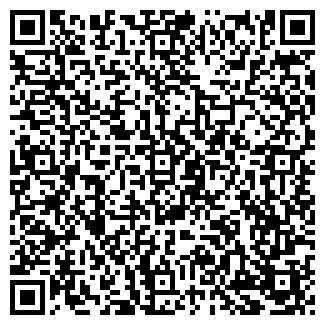 QR-код с контактной информацией организации Отдел ЖКХ