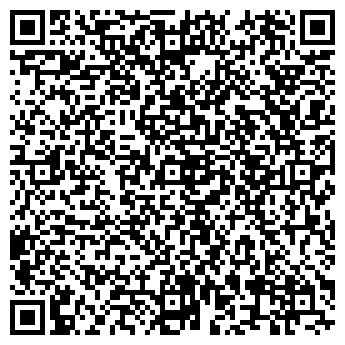 QR-код с контактной информацией организации ООО ТрансРезерв