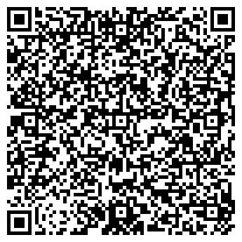 QR-код с контактной информацией организации ДЕТСКИЙ САД № 2296
