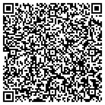 QR-код с контактной информацией организации ООО ЛЕММА