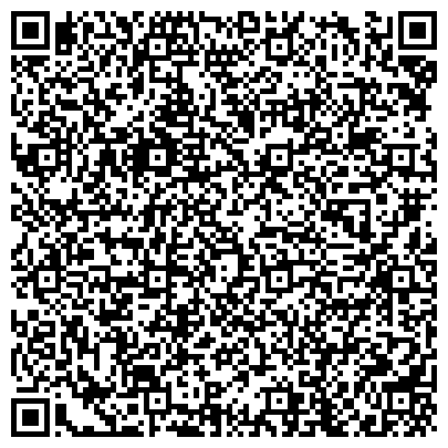 QR-код с контактной информацией организации Главное бюро медико-социальной экспертизы по Красноярскому краю