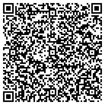 QR-код с контактной информацией организации ПОКРЫШКИ.НЕТ