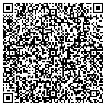 QR-код с контактной информацией организации ООО Мобил-Сервис
