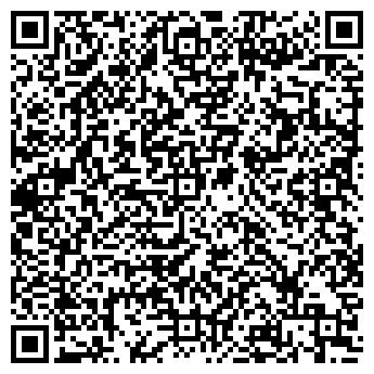 QR-код с контактной информацией организации ЭКСПАЙЛПЛЮС