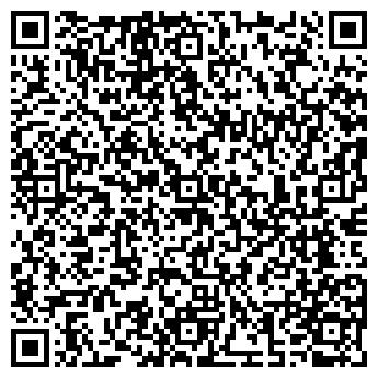 QR-код с контактной информацией организации КОМПЬЮЦЕНТР, ООО