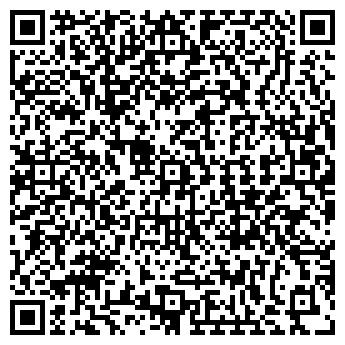 QR-код с контактной информацией организации ЛОГО-АВТО