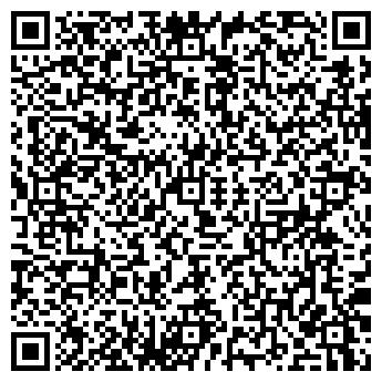 QR-код с контактной информацией организации ЮРМАРКЕТ