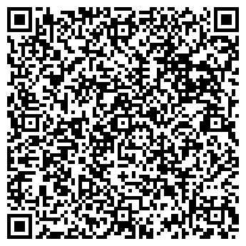 QR-код с контактной информацией организации ТИМАКС ТД