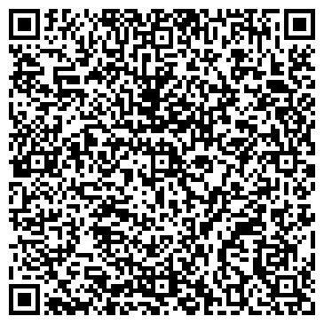 QR-код с контактной информацией организации АВТОЗАПЧАСТИ ДЛЯ ГРУЗОВЫХ АВТОМОБИЛЕЙ