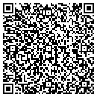QR-код с контактной информацией организации ВИЛОНА