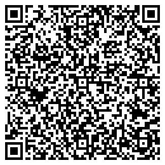 QR-код с контактной информацией организации ДЮСШ № 75