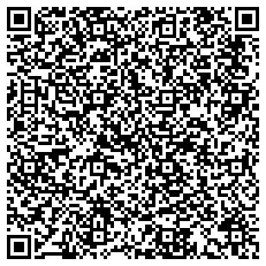 QR-код с контактной информацией организации Well Cleaning Service