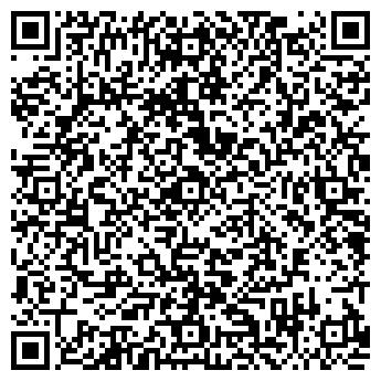 QR-код с контактной информацией организации ЛОГО-ТРАНС