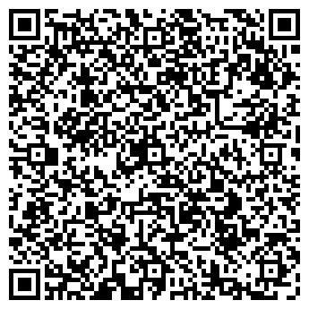 QR-код с контактной информацией организации УРАЛТРАНССЕРВИС