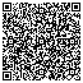 QR-код с контактной информацией организации ООО ПРОДЭКСИМ ЛТД