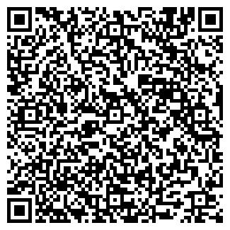 QR-код с контактной информацией организации ЧП КОРАЛЛ