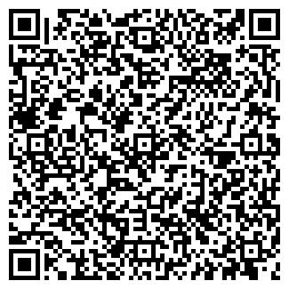 QR-код с контактной информацией организации ООО ОЛИМП-ЮГ