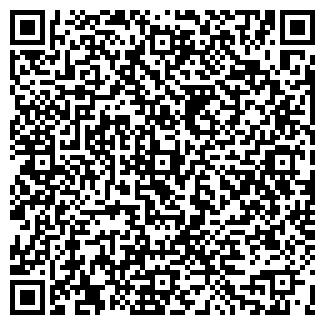 QR-код с контактной информацией организации ЛОГДОК