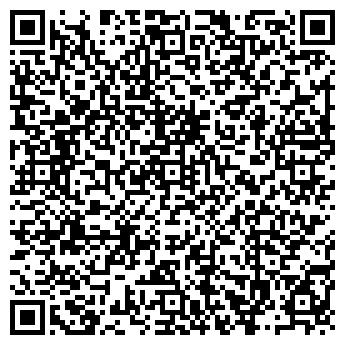 QR-код с контактной информацией организации ФРЕДЕРИК М