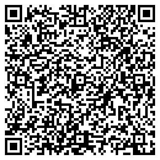 QR-код с контактной информацией организации КП ДИНАМО