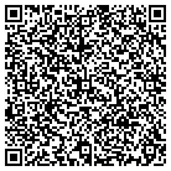 QR-код с контактной информацией организации ООО ЭКОБИОТЕК-УКРАИНА