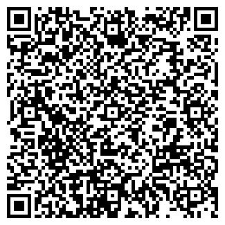 QR-код с контактной информацией организации ОАО ЗАРЯД
